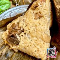 sesameo-oil-with-chickenleg-ricedumpling_1000_4